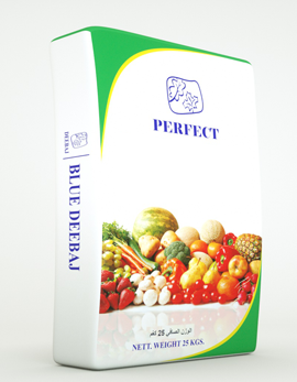 Straight fertilizer Manufactured by Blue Deebaj